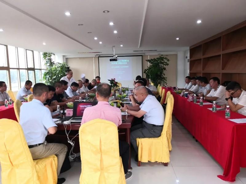 广东工程玻璃分会第三季度会长工作会议
