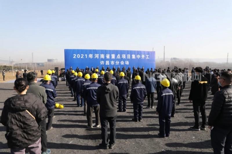 许昌安彩新能年产4800万平方米光伏玻璃项目开工