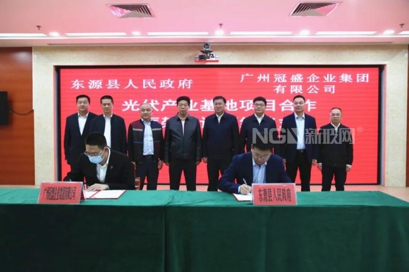 冠盛集团光伏产业基地项目落户东源 100亿投建四条光伏玻璃生产线