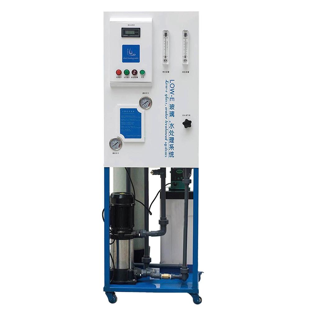 蓝海洋LOW-E玻璃·水处理系统