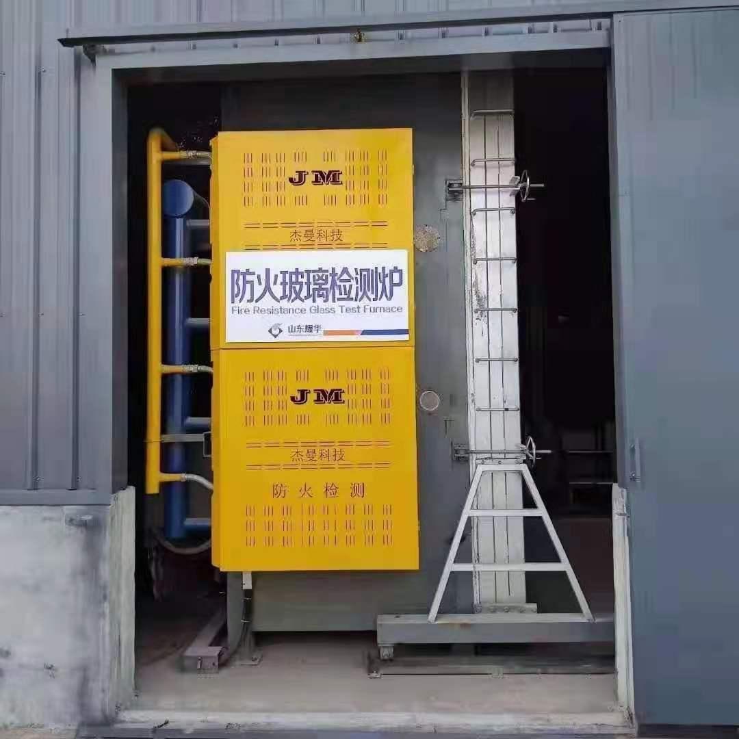洛阳杰曼烧检炉 洛阳港信防火玻璃检测炉